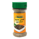 Ground Black Pepper -  3Z