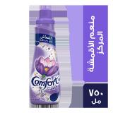 Comfort Concentrated Liquid Fabric Softener Lavender & Magnolia - 750Ml