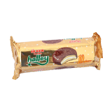 Halley Chocolate Cookies - 260G
