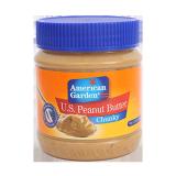 Creamy Peanut Butter - 340G