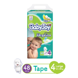 Babyjoy Diapers Compressed Diamond Pad Junior Giant Pack Large 10 - 18 Kg Size 4 - 48 Diapers
