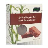 Dark Brown Sugar - 500G