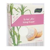 Powder Sugar - 500G