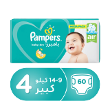Pampers Baby-Dry Diapers Size 4 Maxi 9 - 14 Kg Mega Pack - 60 Count