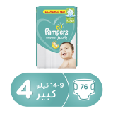 Pampers Baby-Dry Diapers Size 4 Maxi 9 - 14 Kg Giant Pack - 76 Count
