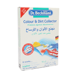 Colour & Dirt Collector - 12 count