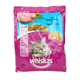 Whiskas Adult 1+ Cats Food With Ocean Fish - 480G