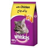 With Chicken Dry Cat Food -  480G