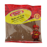 Mixed Meat Spices -  100G