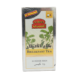 Breakfast Tea - 1.5G