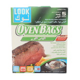 Oven cooking bags - 1PCS
