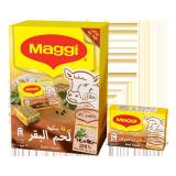 Beef Flavor Cubes - 20G
