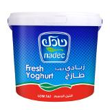 Fresh Yoghurt Lite - 2Kg