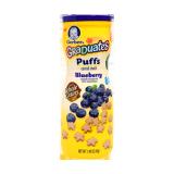 blueberry whole grain - 1.48Z