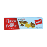 Mini Choco Petit Beurre - 125G