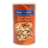 Extra Mixed Nuts -  500G