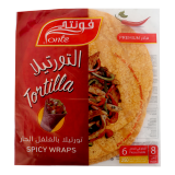 Spicy Tortilla Wraps -  8 Inch 6 Pieces 250G