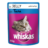 In Jelly With Tuna -  85G