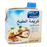 Full Fat Cooking Cream - 250ML