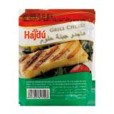 Grill Cheese Premium - 240G