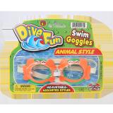 Animal Swim Goggles - 1PCS