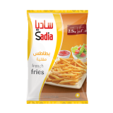 French Fries - 2.5KG