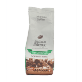 Gourmet Blend with Cardamom - 250G