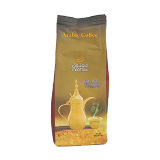 Arabic Coffee - 250G