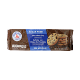 Chocolate Chip Cookies - 227G