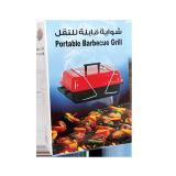 Charcoal BBQ Grill - 1PCS