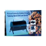 Tabletop Charcoal Grills - 1PCS