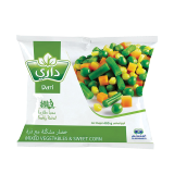 Mixed Vegetables with corn - 400G