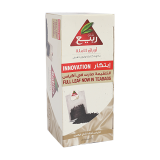 Full Leaf Tea Bags - 2.5G