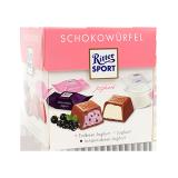Yoghurt Cubes Chocolate -  176G