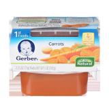 1st Foods Carrot - 5Z
