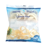 Frozen Calamari rings - 500G
