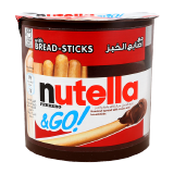 & Go With Bread Sticks -  52G