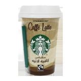Coffe Latte - 220Ml