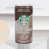 Double shot Espresso - 200Ml