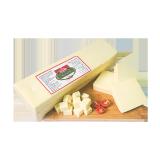 Argentina Mozzarella Cheese - 1.5 kg
