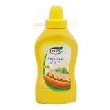 Mustard - 227G