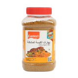 Kabsa Spices Mix - 200G