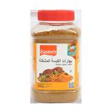 Kabsa Spices Mix - 200G