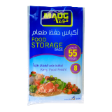 Maog Food Storage Bags Size 8 - 55 bags