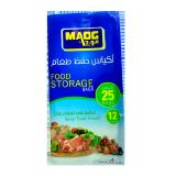 Maog Food Storage Bags Size 12 - 25 bags