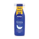 Nourishing Body Lotion Extra Dry Skin - 250Ml