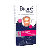 Deep Cleansing Pore Strips For Nose & Face -  8 Strips