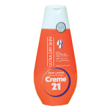 Body Lotion for Ultra Dry Skin - 250 Ml