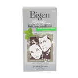 Bigen Speedy Hair Color No. 882 Brown - 1PCS