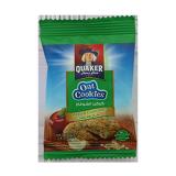Oat Cookie Apple Cinnamon - 30 count